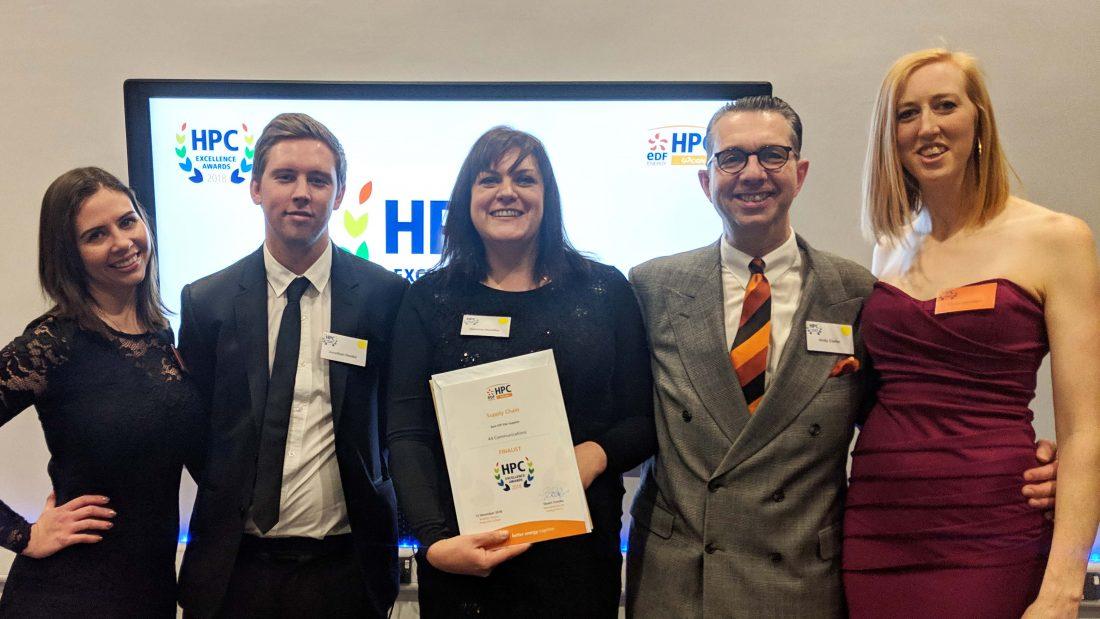 HPC Award Winners